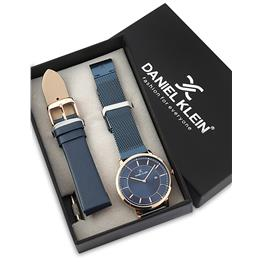 8680161585411 Gents Wristwatch