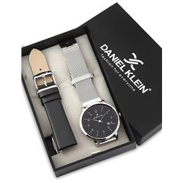 8680161585459 Gents Wristwatch