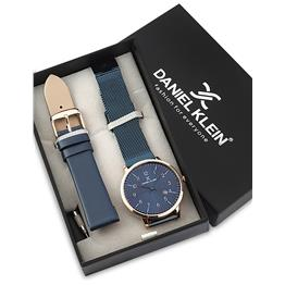 8680161585466 Gents Wristwatch