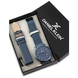 8680161585497 Gents Wristwatch