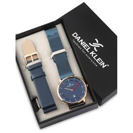 8680161585503 Gents Wristwatch