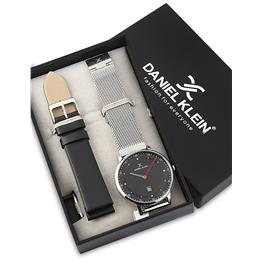 8680161585541 Gents Wristwatch